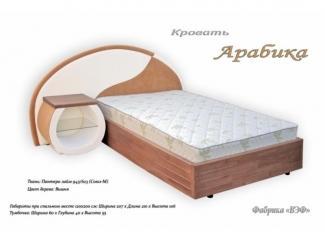 Кровать Арабика с тумбой - Мебельная фабрика «ВЭФ»