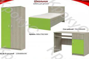 Мебель для детской Школььник - Мебельная фабрика «Крокус»