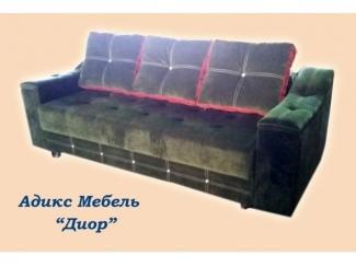 Тканевый диван Диор