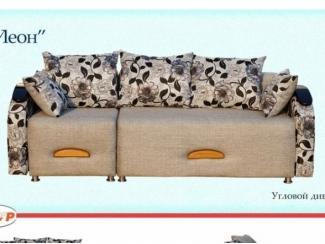 Стильный диван Леон  - Мебельная фабрика «Самур»
