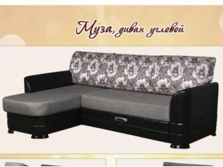 Угловой диван Муза