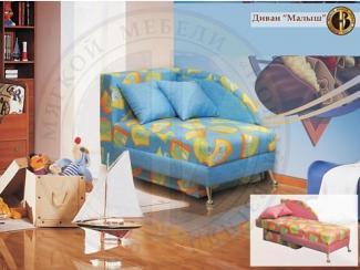 Диван прямой Малыш - Мебельная фабрика «Новый Взгляд»