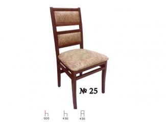 Стул 25 из массива бука - Мебельная фабрика «Нормис»