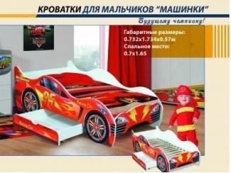 Детская кровать-машинка для мальчиков - Мебельная фабрика «Мир Мебели»