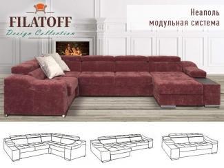 Модульный диван Неаполь