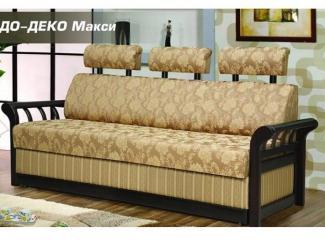 Диван прямой «Прадо Деко макси» - Мебельная фабрика «Палитра»