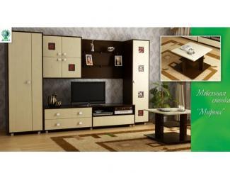 Гостиная стенка Мирона - Мебельная фабрика «Древо»