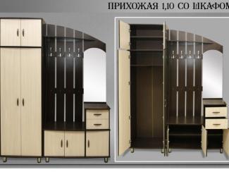 Прихожая 1,10 - Мебельная фабрика «Нильс»