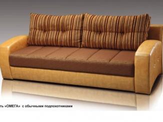 Диван-кровать Омега - Мебельная фабрика «Восток-мебель»