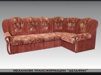 диван угловой Нафис дельфин - Мебельная фабрика «Искандер», г. Салават