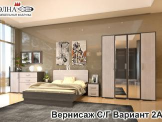 Спальня Вернисаж вариант 2А - Мебельная фабрика «Элна»