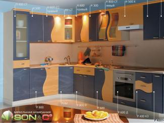 Кухонный гарнитур «Волна» - Мебельная фабрика «SON&C»