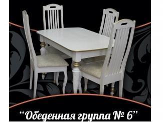 Обеденная группа 6 - Мебельная фабрика «Настоящая Мебель»