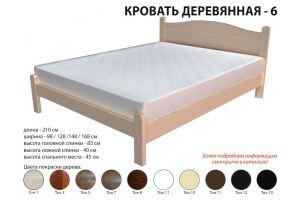 Кровать деревянная 6 - Мебельная фабрика «Аврора»