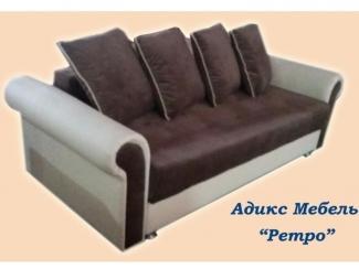 Прямой диван Ретро