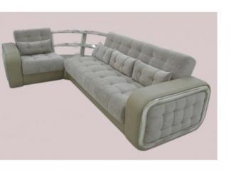 Угловой диван Милан с баром - Мебельная фабрика «Донской стиль»