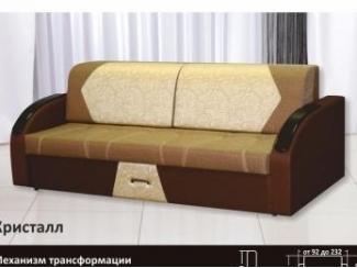 Диван прямой Кристалл - Мебельная фабрика «Аккорд», г. Владимир