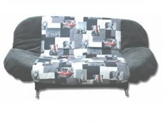 Клик-кляк диван - Мебельная фабрика «Аккорд»