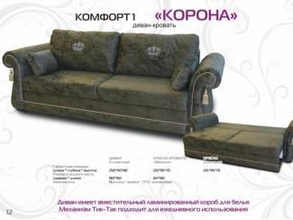 Премиум прямой диван Корона