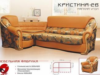 Угловой диван Кристина 2