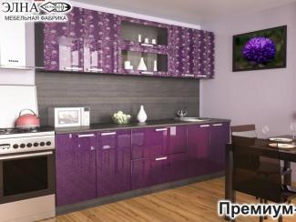 Кухня прямая Премиум 10 - Мебельная фабрика «Элна»