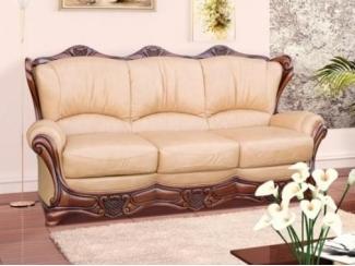 Изящный диван Кимберли - Мебельная фабрика «Лина-Н»