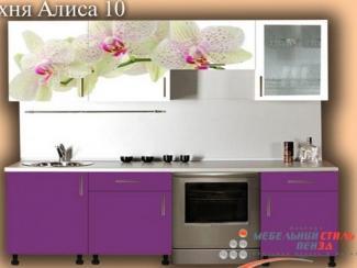 Кухонный гарнитур прямой Алиса10 - Мебельная фабрика «Мебельный стиль»