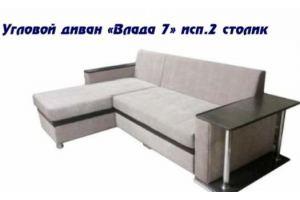 Угловой диван Влада 7 со столиком