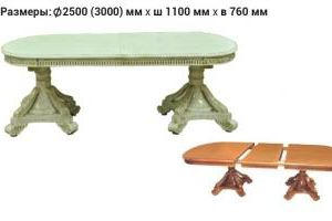 Стол из массива Кардинал 2 - Мебельная фабрика «Феникс-М»