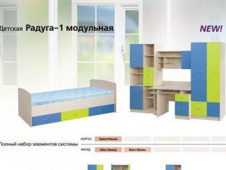 Детская Радуга 1 - Мебельная фабрика «КМК (Красноярская мебельная компания)»
