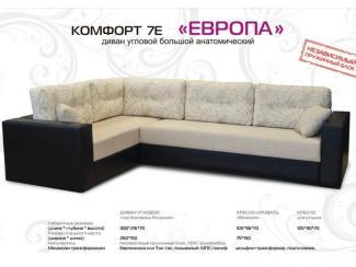 Диван угловой Европа - Мебельная фабрика «Верди», г. Краснодар