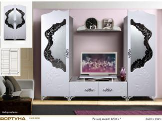 Набор мебели «Фортуна» - Мебельная фабрика «КМК»