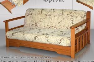 Диван прямой Фредис - Мебельная фабрика «Мебель Холдинг»