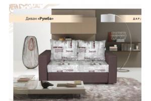 Прямой диван Румба - Мебельная фабрика «Дарди»