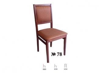Стул 78 из массива бука - Мебельная фабрика «Нормис»