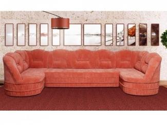 П-образный диван Леон
