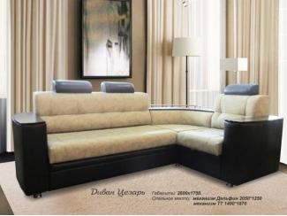 Угловой диван Цезарь - Мебельная фабрика «Вариант-М»