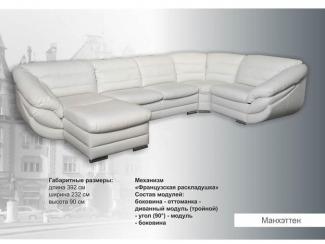 Угловой диван Манхэттен - Мебельная фабрика «Добротная мебель»