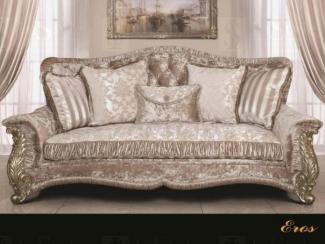 Диван прямой Эрос  - Импортёр мебели «InStyle»