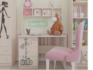 Красивый детский стол - Мебельная фабрика «Ваша мебель»