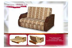 Диван аккордеон Анкара 1,2 - Мебельная фабрика «Мебель Волга»
