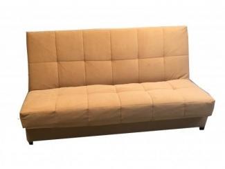 Бежевый диван Честер без подлокотников - Мебельная фабрика «Ника»