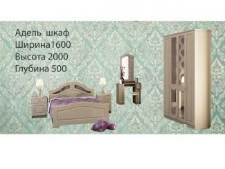 Спальный гарнитур Адель - Мебельная фабрика «Алекс-мебель»