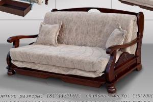 Диван прямой Матиас - Мебельная фабрика «Мебель Холдинг»