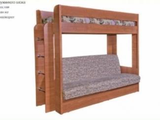 Двухъярусная кровать - диван книжка - Мебельная фабрика «Архангельская фабрика мягкой мебели»