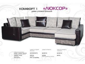 Диван угловой Люксор - Мебельная фабрика «Верди», г. Краснодар