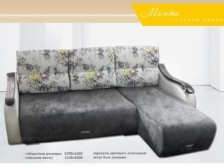 Угловой диван Мальта - Мебельная фабрика «Лидер», г. Ульяновск
