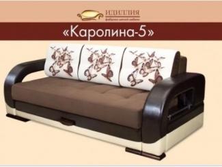 Диван еврокнижка Каролина 5 - Мебельная фабрика «Идиллия»