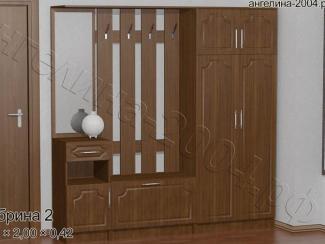 Прихожая Сабрина 2 - Мебельная фабрика «Ангелина-2004»