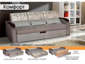 Трехместный диван с ящиком для белья Комфорт